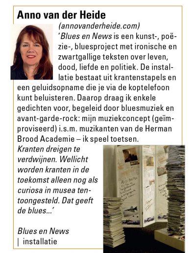 KCB Van Der Heide